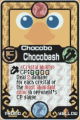 File:CT Choco.jpg