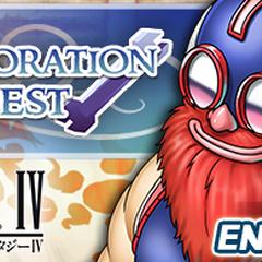 <i>Final Fantasy IV</i> Collaboration Recruit.