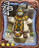 234c Gumbah