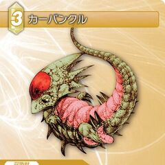 Carbuncle's <i>Tactics</i> trading card.