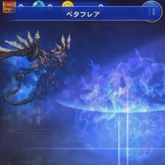 Bahamut SIN using Petaflare in <i><a href=