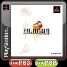 Plik:FFVIII PSN JP.jpg