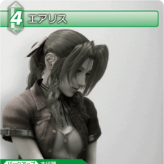 Aerith's trading card from <i>Final Fantasy VII: Advent Children Complete</i>.