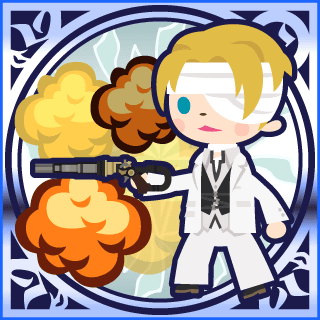 Shotgun (SSR).