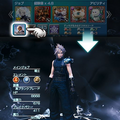 Wol bearing Cloud's appearance.