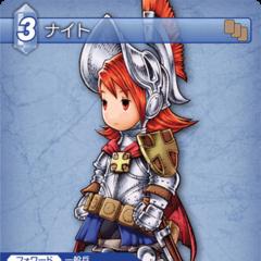5-138C Knight (Refia)
