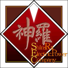 The kanji in the <i>Shinra</i> logo was drawn by Naora.