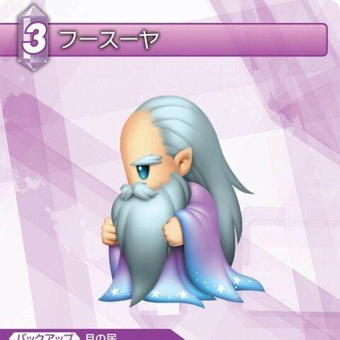 Trading card displaying Fusoya's SD art.