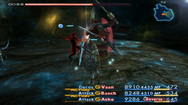 File:FFXII Stop Status.PNG