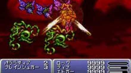 Ifrit (Final Fantasy VI)