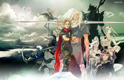 FFIV- The After Years Cast Artwork.png