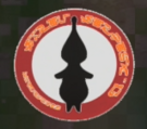 LRFFXIII Canned PuPu Logo