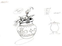 Magic Pot FFVII Artwork
