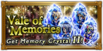 FFRK Vale of Memories Event.png