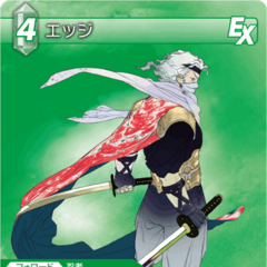 Trading card of Edge's <i>After Years</i> art.