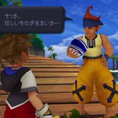 <i>Kingdom Hearts 1.5 HD Remix</i> in-game appearance.