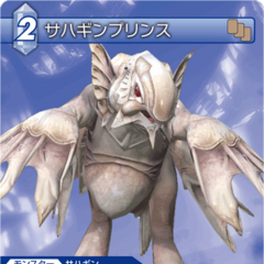 Sahagin Prince from <i>Final Fantasy XIII-2</i>.