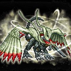 Ultimate+ Nova Dragon.