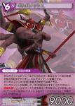 Gilgamesh5 TCG.png