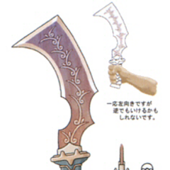 Concept artwork for the Mage Masher.