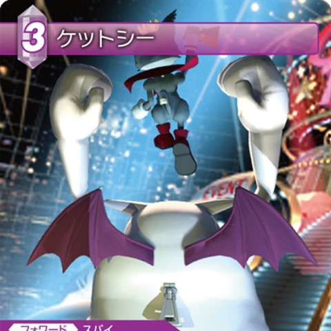 Trading card of Cait Sith's CG artwork.