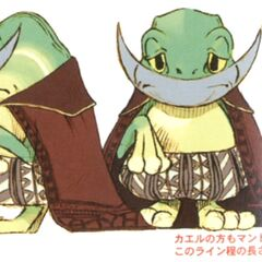 Concept artwork of Cid as a frog.