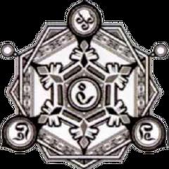 Shiva's Seal.