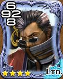 217b Auron