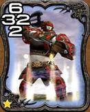 222b Warrior