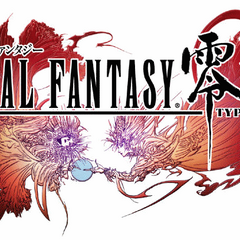 The kanji in the <i>Final Fantasy Type-0</i> logo was drawn by Naora.
