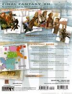 FFXII SE Guide Folder Back