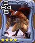 419a Kirin