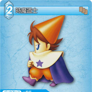 Trading card of Bartz as a Time Mage.