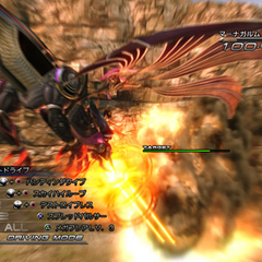 Bahamut in Gestalt Mode.