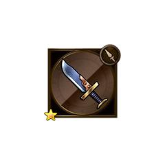 Dagger.