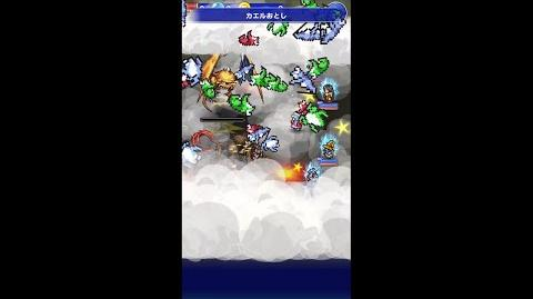 【FFRK】クイナ必殺技『カエルおとし』