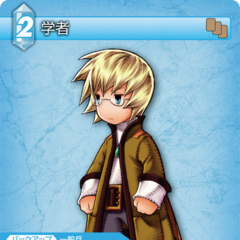Trading card of Ingus as a Scholar.