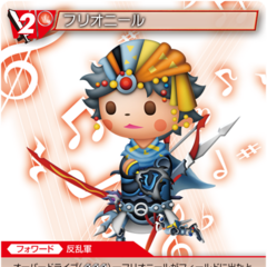 Firion's <i>Theatrhythm Final Fantasy</i> appearance.
