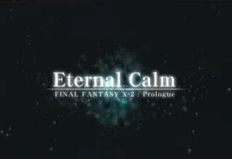 File:Eternal calm.png