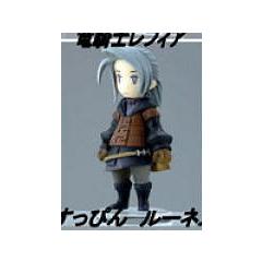 Trading Arts Mini figurine de <i>Final Fantasy III</i>.