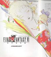 Final Fantasy VI Settei Shiryou Hen