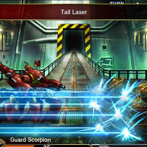 Tail Laser.