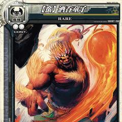 174. Barbarian Shuten Douji