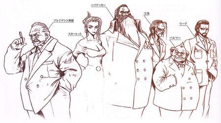 Shin-Ra Executives Artwork