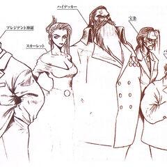 Shinra Executives.