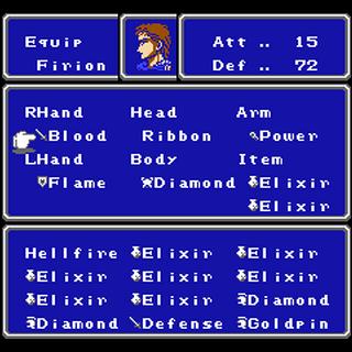 Equip menu in the NES version.