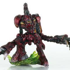 Ruby Weapon figurine.