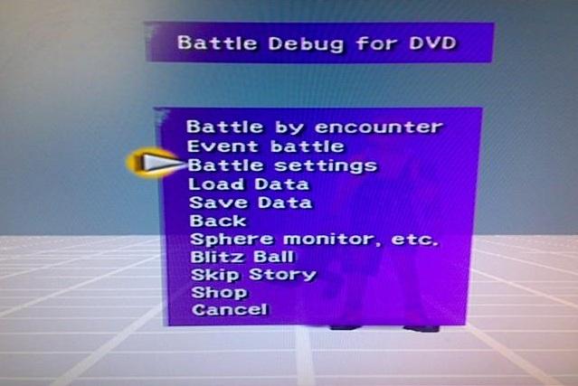 File:Battledebug.jpg