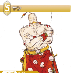 Trading card of Yang's official artwork.