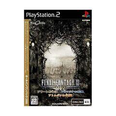 Japanese <i>Final Fantasy XI</i>